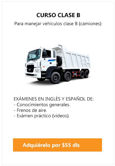 BANNER CLASE B INGLES Y ESPAÑOL-2